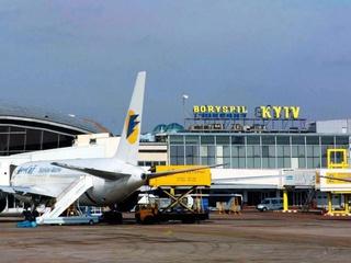 Авиасообщение между Арменией и Украиной расширилось