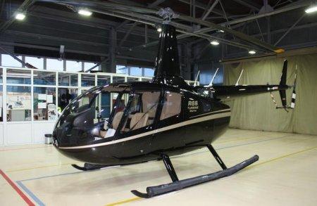 В РФ доставили вертолет Robinson, оснащенный баллонетами