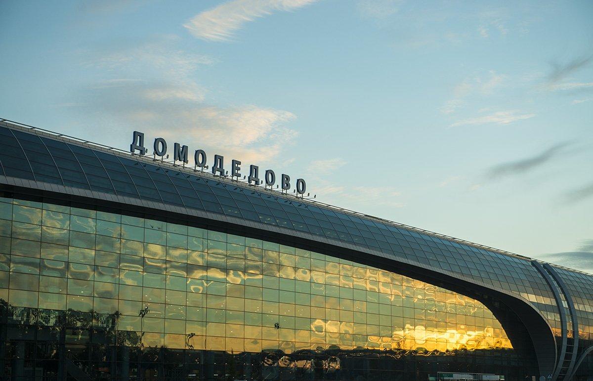 По факту жесткого задержания мужчины в Домодедово начата проверка